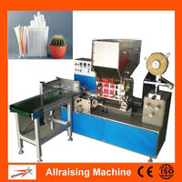 Automatic Drinking Sucker Packing Machine