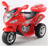 Alison police style T02202 battery power three wheel motor bike for kids