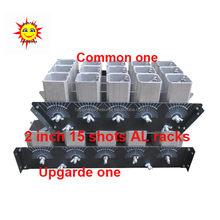 New product 2 inch 15 shots upgrade (5*3 shots)aluminum alloy tubes fireworks display mortar racks