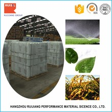 RJ-7040 help farmers reduce the dosage of foliar fertilizer polyether modified silicone surfactant