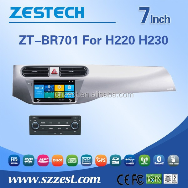 ZESTECH Factory 7 inch HD touch screen Car dvd player for Brilliance H220 H230 with GPS +3G+AM/FM+USB/SD + DVD+ATV