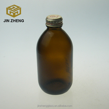 250mL Amber Brown Lab Glass Reagent bottle with cap autoclavable and heavy wall