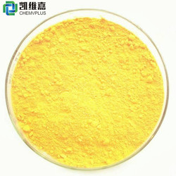 High Quality Vitamin B2 80% Granule Feed Grade Riboflavin