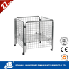 /product-detail/european-style-industrial-stackable-storage-basket-for-supermarkets-60618810736.html
