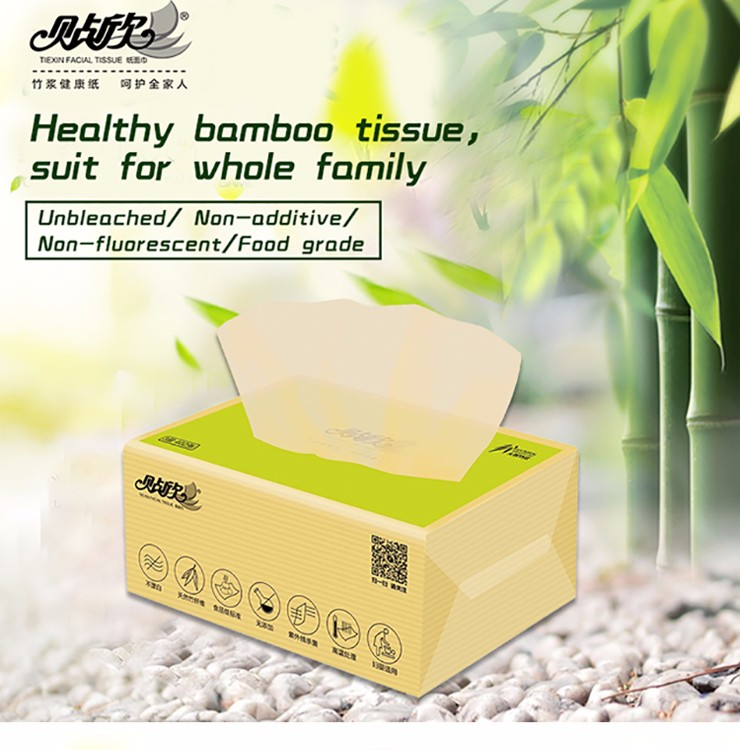 100% Bamboo Tissue Paper Unbleached Color 3-ply 16*19cm 400 Sheets