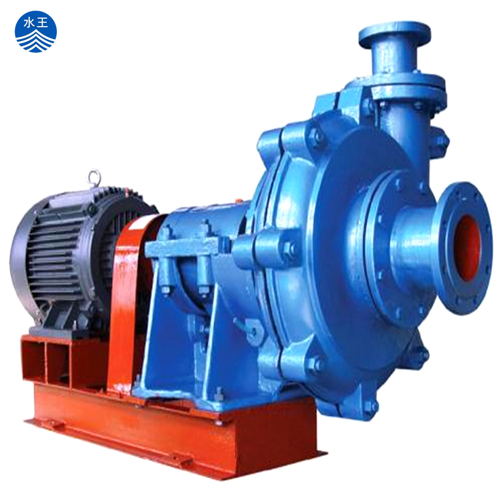 Horizontal slurry centrifugal water pump