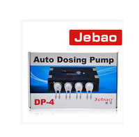 Free shipping by DHL New Auto Dosing Pump JEBAO DP-4 for coral reef aquarium 4 pump head For Marine Aqua 110-240V, 50/60Hz