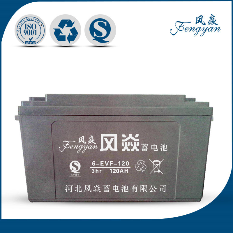 Electric car battery 12v 120ah maintenance free sealed lead acid battery