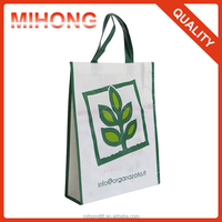 Recycled reusable foldable green leaf custom pp non woven lamination bag
