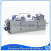 LPDZP-500 Fully Automatic Blister card packing machine,toothbrush packing machine, Battery packing machine