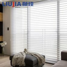 Direct Sales Good Quality Wholesale New Style Sheer Blind