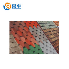 plastic roll roof tiles 2018 asphalt shingles building roof material Philippines