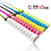 Fangcan Customized Badminton Tennis Squash Rackets