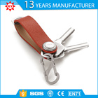 Promotion Smart Leather Keychain manufacturer