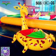 Battery powered kids inflatable water amusement games electric bumper boats for sale with CE and low price