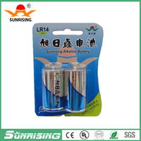 LR14(C) Alkaline dry battery /Csize r14 battery 1.5v in blister card