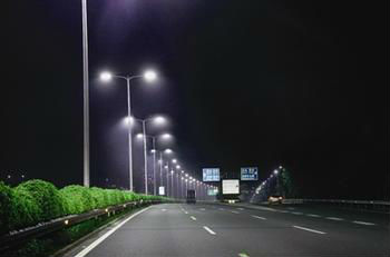 150 Watt LED Street Light with saa dlc ul ce certification