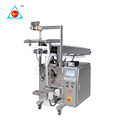 Screw Packing Machine, Hardware packaging machine , nail packing machine