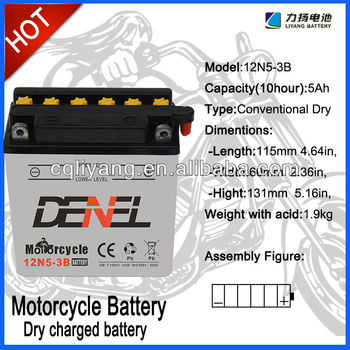 Dry Charged Vented Motorcycle BatteryYB5L-B 12V3AH