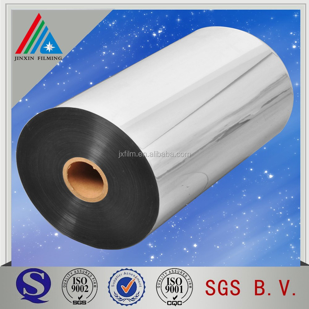pouch packing material manufacturer laminating pouches film