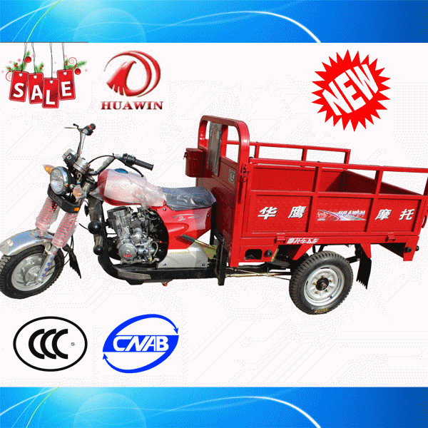HY150ZH-YG motor tricycle 150CC