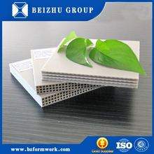 building materials commercial plywood board film faced plywood for kuwait market plywood 1220*2440mm from best company
