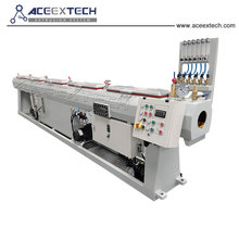 Popular hot sale pvc single wall corrugated pipe making machine/20-63mm pvc pipe extrusion line