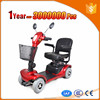 adult mini scooter battery powered motor scooter double seats scooter