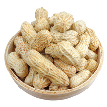 Competitive price spiced flavor salted big kernel peanuts roasted in shell