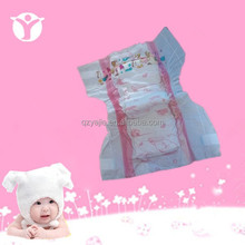 soft and comfortable good quality economical baby diaper