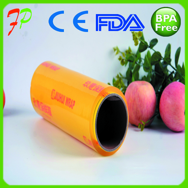 top products hot selling pvc cling film