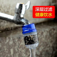 Activated Carbon Faucet Water Filter,faucet water filter
