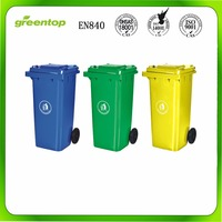 240L Multifunctional Side-wheel Garbage Bin For Supermarket
