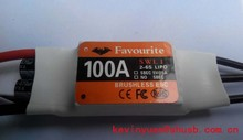 100 A brushless ESC with BEC RC radio helicopter/airplane