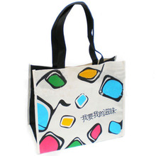 newly design cheap foldable bag tote polypropylene