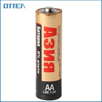 1.5V LR6 manganese dioxide price high quality and power Alkaline battery