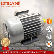 High efficiency three phase AC electric motor Y90L-2