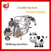 Dairy farm milking machine manufacturers