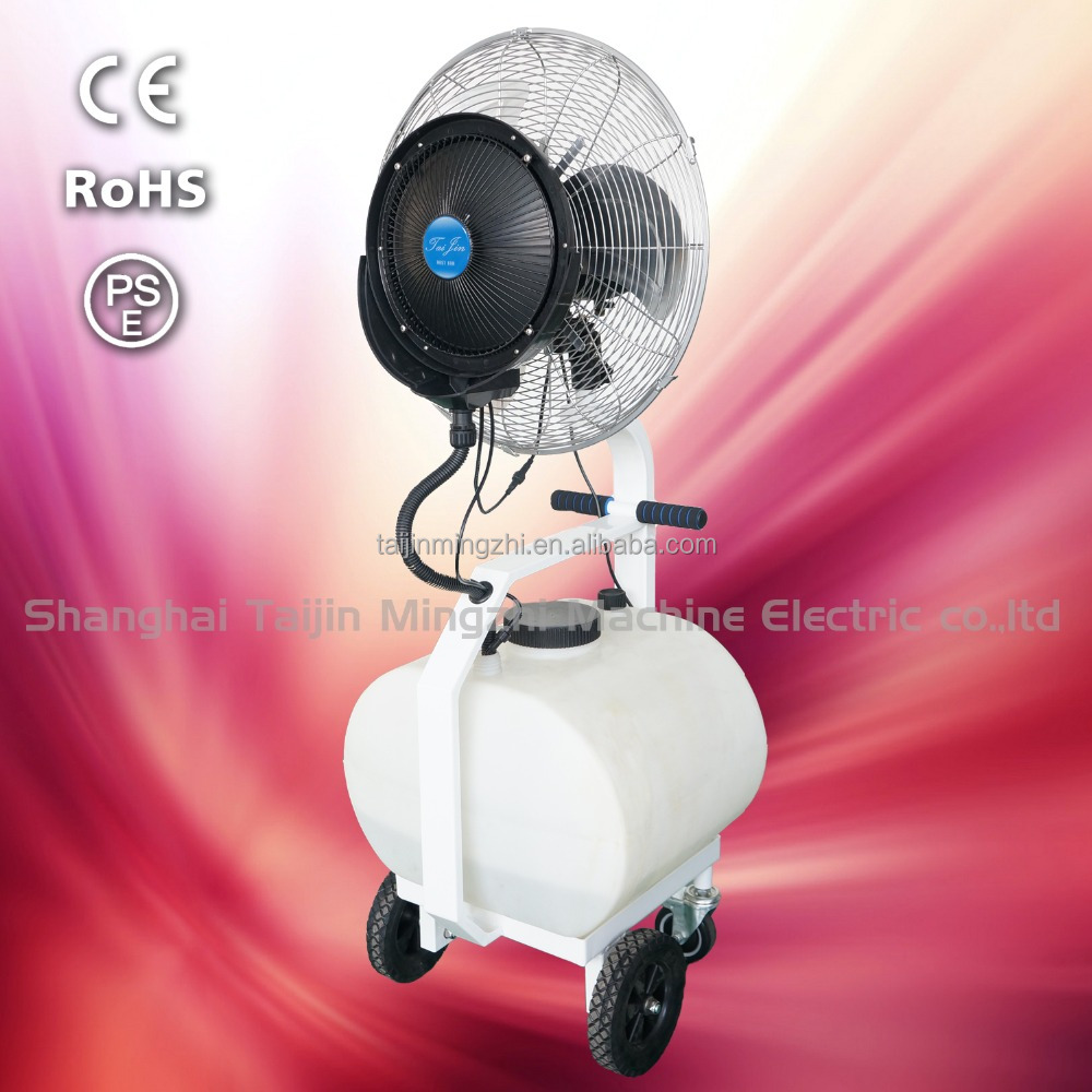 Out door mist fan spray water fan industrialization fan