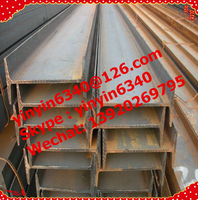 steel i-beam/standard steel i beam sizes/i beams weight