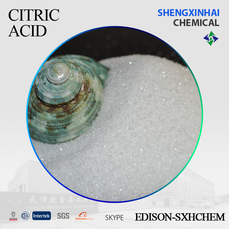 BP98 food grade citric acid monohydrate and citric aicd anhydrous