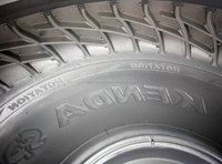 ISO 9001:2008 certified China ATV Tires Rubber Tyre Mould
