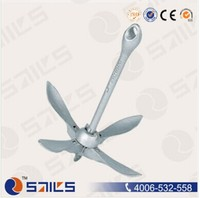 Used marine folding anchor for sale