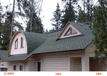 roofing shingles prices 2015 HOT