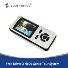 Access control system RFID guard tour system with camera