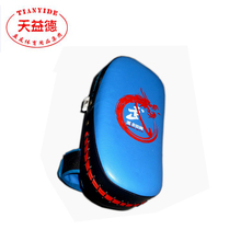 JOINFIT MMA Strike Shield Curved Training Thai Pad, Kick Focus Target Boxing Punching Mitts