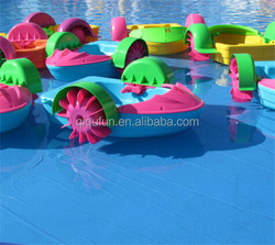 Toys Kids Plastic Handle Aqua Paddle Boats ,aqua cycle paddle boat