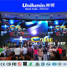 P4.81 Outdoor Rental LED Screen / PH4.81 led screen 500*1000mm / rental led display