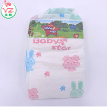 2017 Sleepy High Quality Breathable disposable Baby Diaper in China