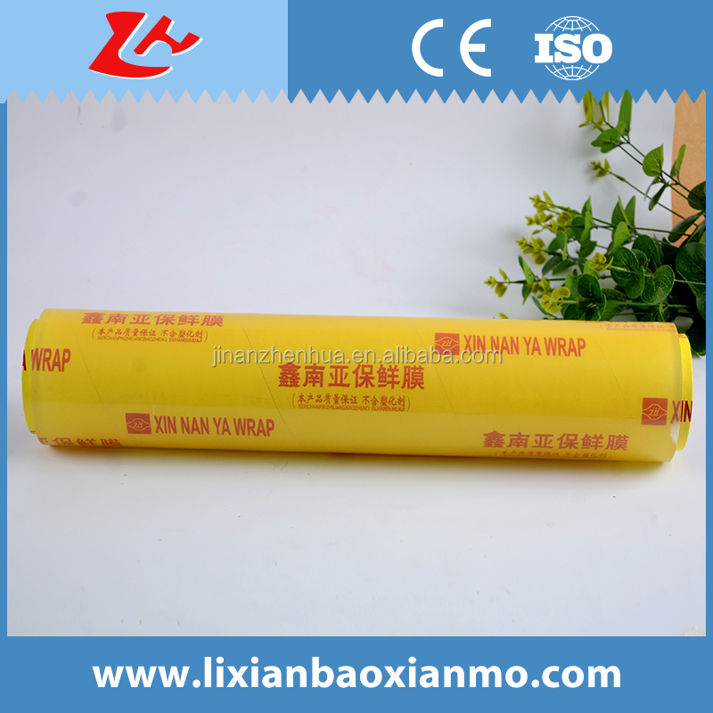 xin nan ya wrap food fresh wrap pvc film